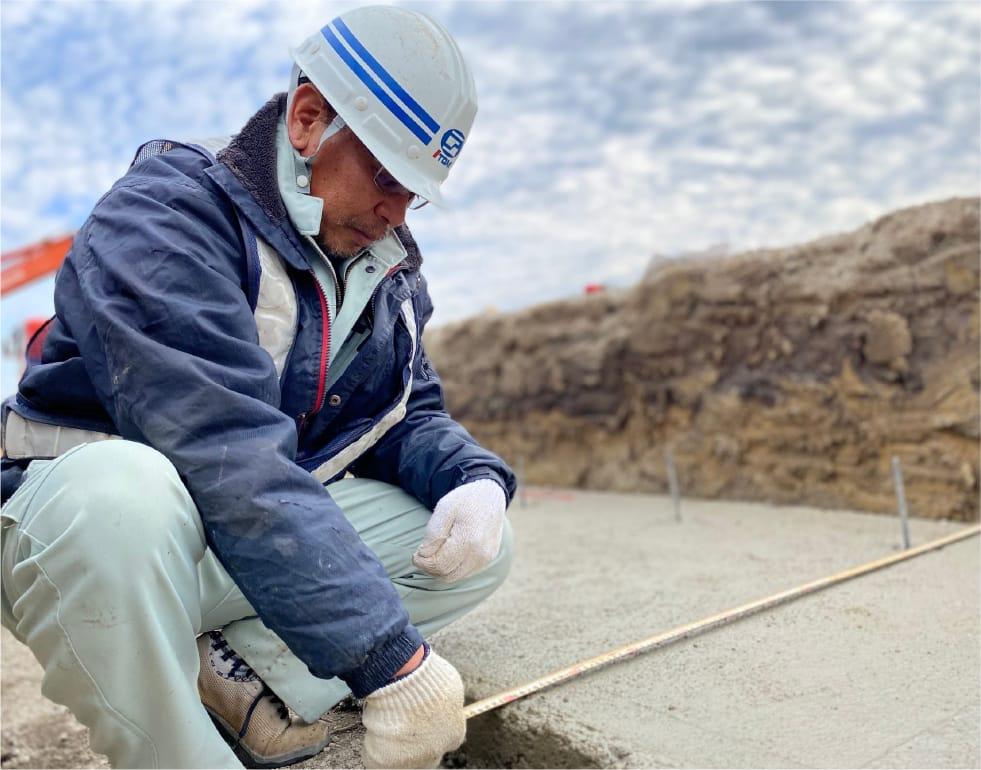 床盤コンクリート打換工